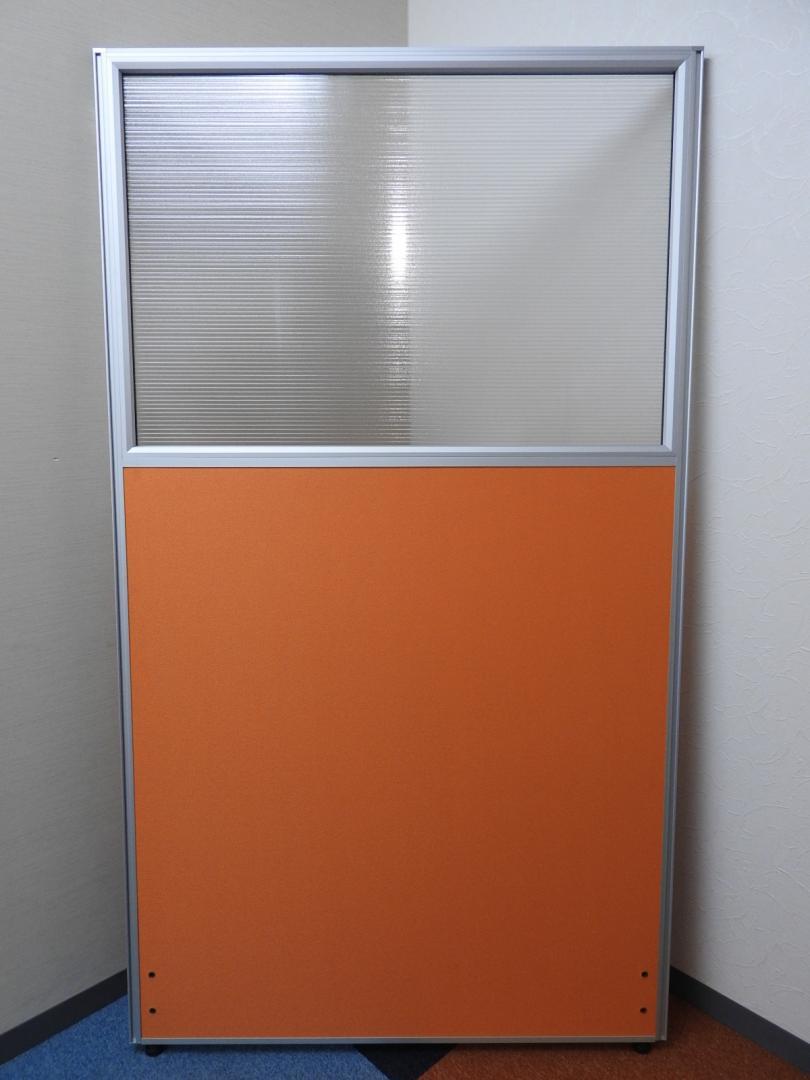 【新古品】【間仕切りに】■急なレイアウト変更に■オレンジ色パーテーション■レイアウト作成も承ります