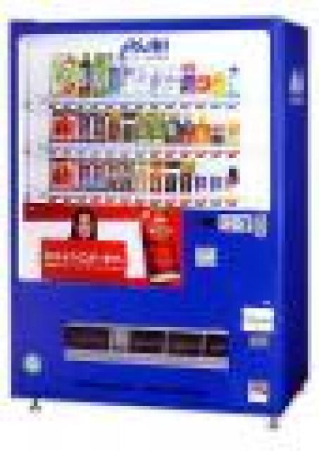 【設置無料】【報酬有り】自販機がオフィスに1台あれば便利!福利厚生にも!|自動販売機の種類は各社お選び頂けます! 【オフィス家具】