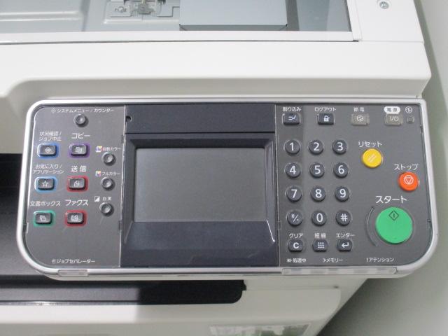 2017年現行モデル!コンパクトなカラー複合機のTASKalfa 206ciです。|TASKalfa(中古)