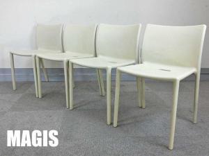 MAGIS/マジス エアチェア 4脚セット