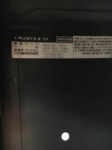 珍しいブラック色です。天板もついており物を上に置くのも便利![Rectline](中古)