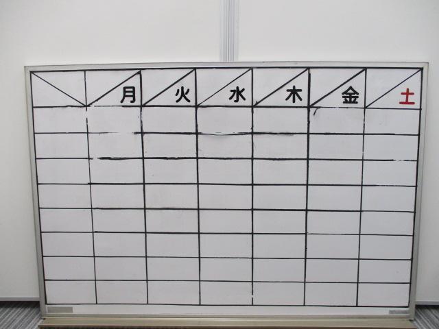 ライオン事務器製の行動予定表です。