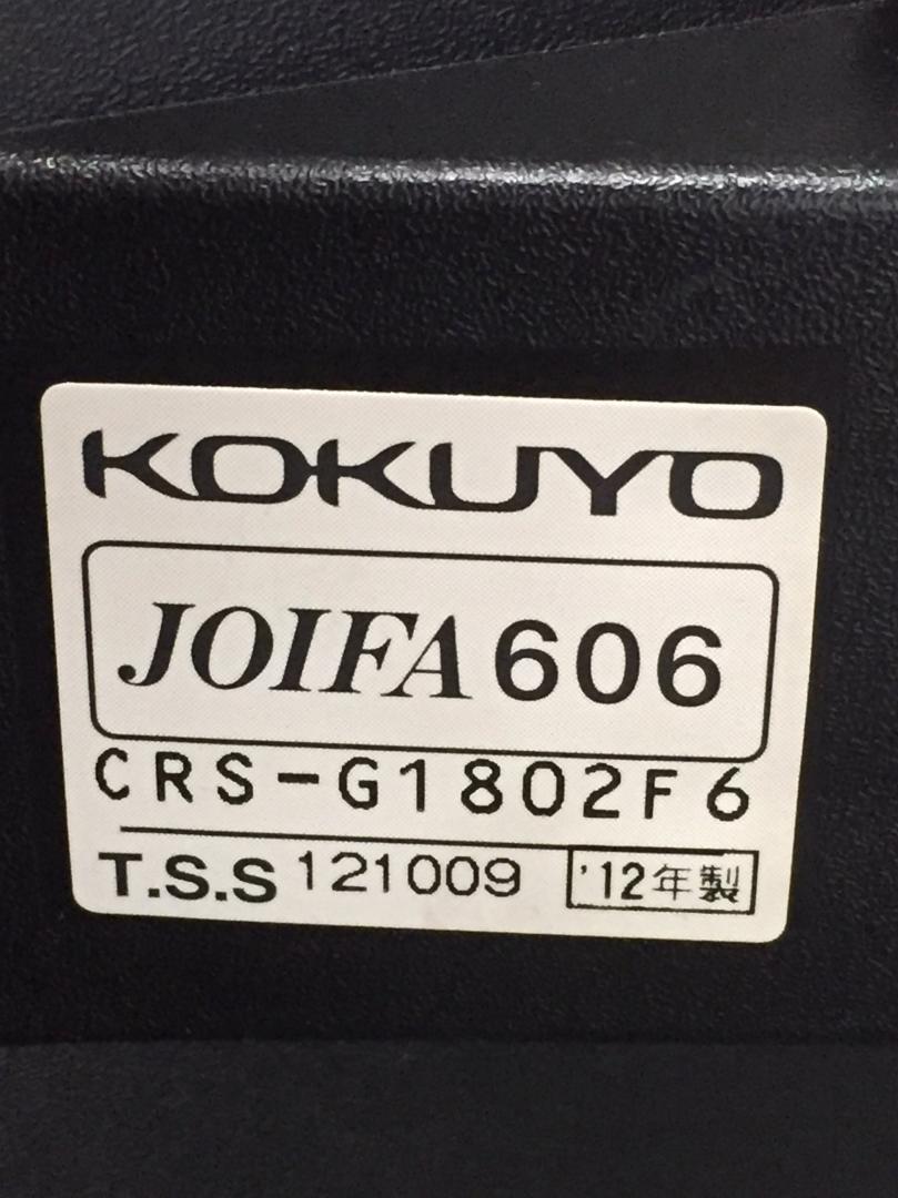 【1脚入荷】KOKUYOの人気商品ウィザード!カラーはシックなグレー!|ウィザードチェア[Wizard](中古)