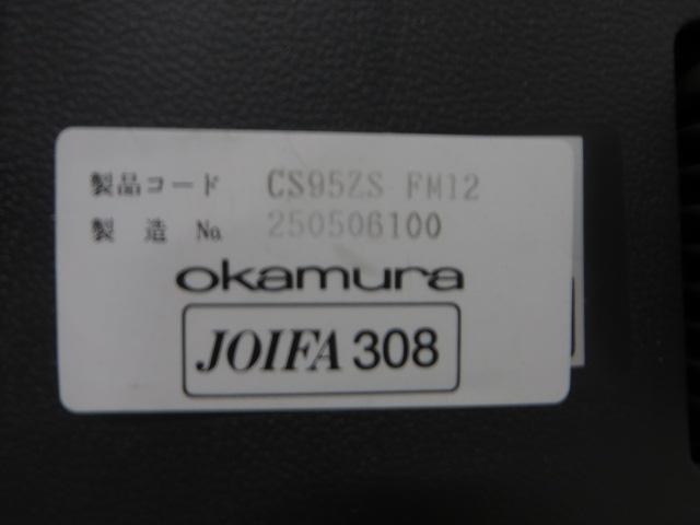 【定番商品】肘付ローバックチェア【オカムラ製】|SXチェア[sx](中古)