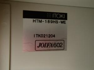 【10台入荷】 両開き書庫 使いやすい高さ1800mmサイズ![THIN LINE](中古)