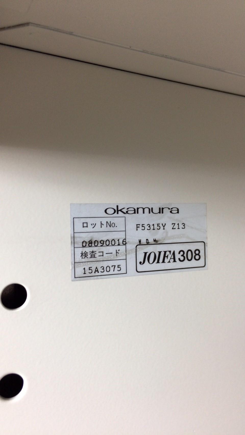 [スリムは幅800mmタイプ]両開き書庫 書類保管におススメ! A4ファイル3段収納可能 SAシリーズ(中古)_7