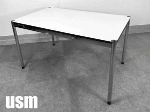 USMハラー ハラーテーブル  パールグレー W1250