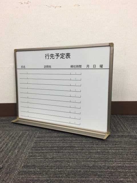 コンパクトでオフィスに一台!壁掛用行動予定表の入荷です!