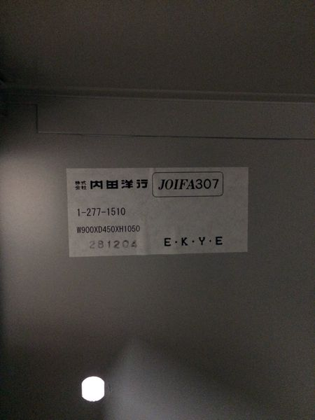 【カウンターとしても使用可能】|SU-Ⅱシリーズ(中古)
