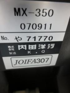 【残り2脚!】内田洋行製スタッキングチェア!キャスター付・肘付タイプ! 黒/緑の落ち着いたカラー!|その他シリーズ(中古)