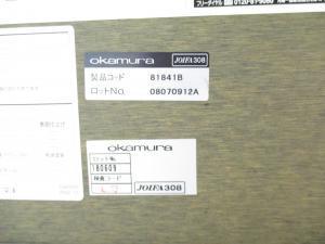 [倉庫内在庫品]会議テーブル サイドスタックテーブル 岡村製作所 キャスター付き 収納しやすい お得な二台セット[NESTIA](中古)