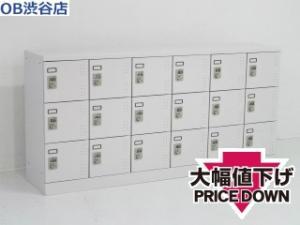 【地方倉庫在庫品】横型のコクヨ製18人用ロッカー(ダイヤル錠)【537】【RA】