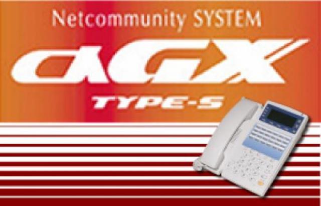 超得々ビジネスフォンセット《関東限定》 α-GX  ISDN2本 電話機 6台