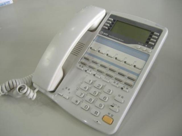 超得々ビジネスフォンセット《関東限定》 α-RXII  ISDN1本 電話 機 4台