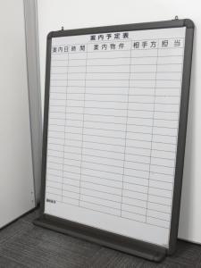 【倉庫在庫品】ペントレー付き壁掛け予定表!【相模原店在庫品】