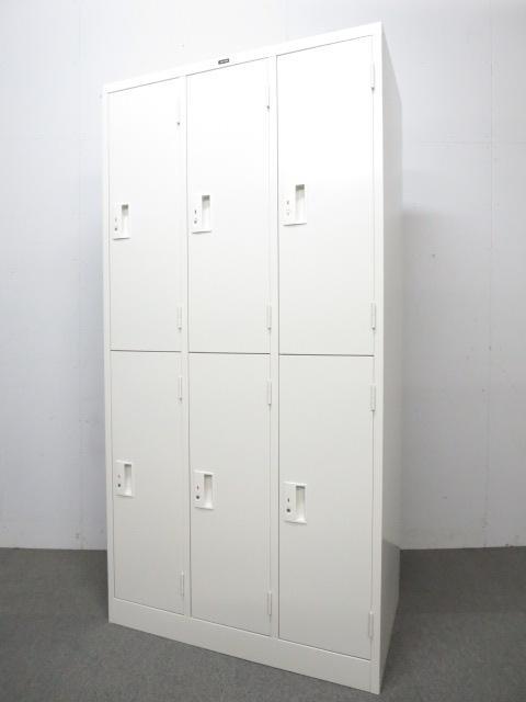 【上下2段で省スペース!】■6人用ロッカー ホワイト ■ハンガーパイプ・網棚・ネクタイ掛け付【台数揃います!】