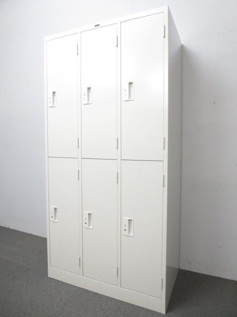 【限られたスペースを有効活用!】■6人用ロッカー ホワイト ■上下2段収納