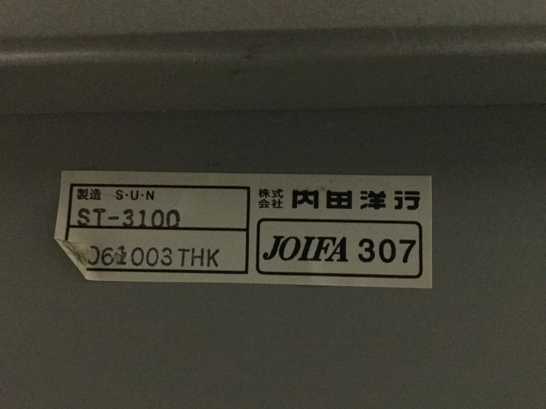【在庫入替セール品】内田洋行製ミーティングテーブル W1800mmのちょうど良いサイズ その他シリーズ(中古)_8