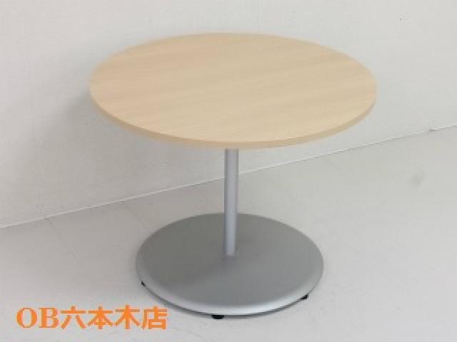 【地方倉庫在庫品】見た目もオシャレなコンパクトな丸テーブル 【727】【RA】