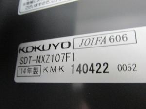 【定番の平机】コクヨ製オフィスデスク MX 横幅1000mm♪♪[new_mx](中古)