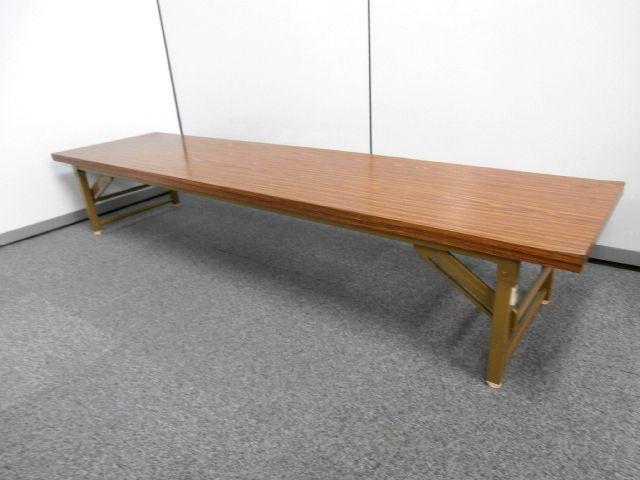 【座卓サイズ・折畳みテーブル】■その他メーカー ■15台限定