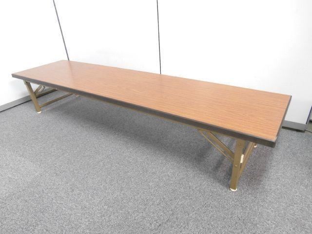 【折畳みテーブル・座卓サイズ・奥行450mm】■その他メーカー ■おつとめ品