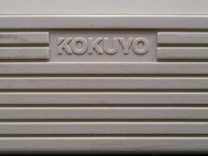 【今がチャンス】■コクヨ製 3段脇机 ■MXシリーズ【おつとめ品】(中古)