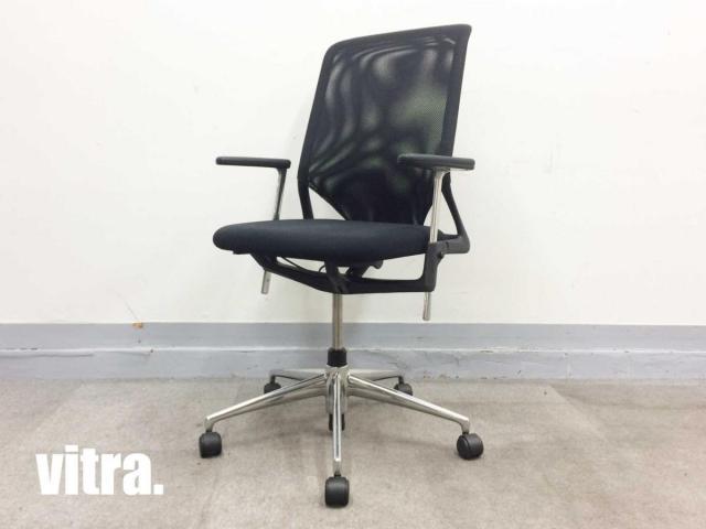 vitra/ヴィトラ メダ2チェア