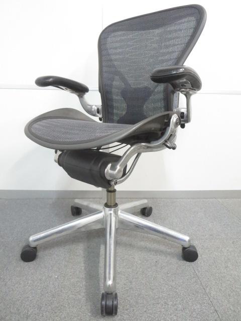 【ハイグレードモデル入荷!】■Herman Miller(ハーマンミラー) Aeron Chair(アーロンチェア)■タキシードブラックメッシュ ポリッシュドアルミニウムベース ポスチャーフィット[Aeron chair](中古)