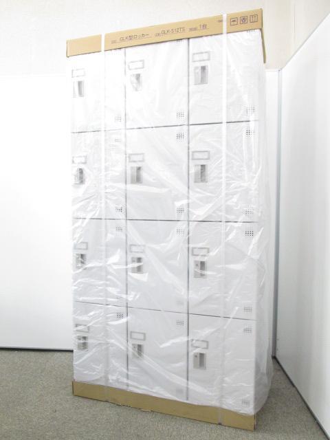 【大量発注承ります!!】清潔感溢れる更衣室を作りましょう!中古では稀少な12人用ロッカーもオフィスバスターズにお任せを!!