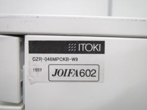 [状態良好][ホワイトカラー]3段ワゴンキャビネット キャスター付き イトーキのNEW定番シリーズ CZRシリーズ!(中古)