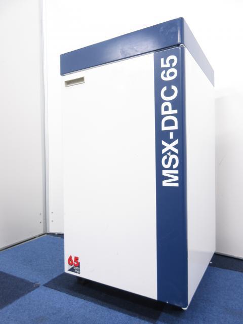 【モンスター機が遂に入荷!!】明光商会製 MSX DPC65【一度に大量に裁断したい方向け】