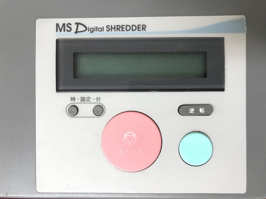 【スパイラルカット】オフィスのセキュリティ強化に!! 明光商会|MSD ID431CP(中古)_4