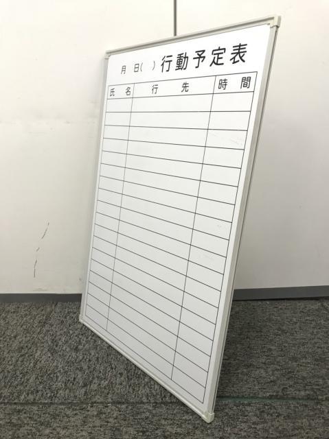 壁掛けホワイトボードの行動予定表の入荷です!壁掛けですので場所は取りません!