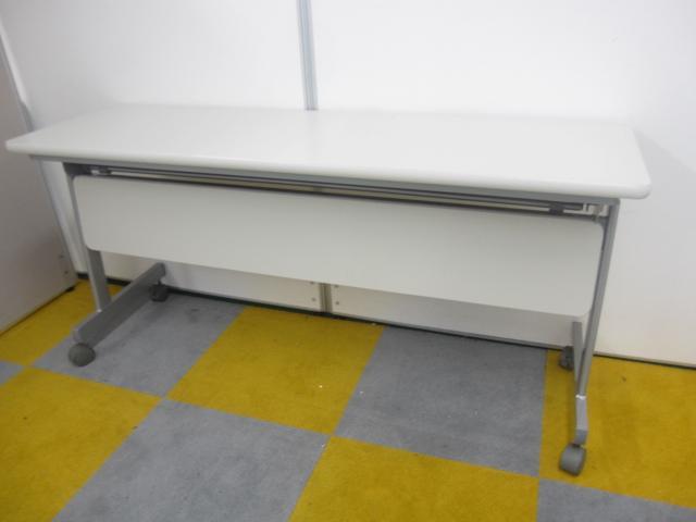 【新古品!】【会議のお供!】【折りたたんで省スペース!】折りたたみ式テーブル