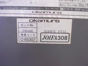 [30脚入荷!!]オカムラ 8104チェア ブルー■ミーティングやセミナー・研修等におすすめです!!使用しない時は重ねて収納頂けます!!|その他シリーズ(中古)