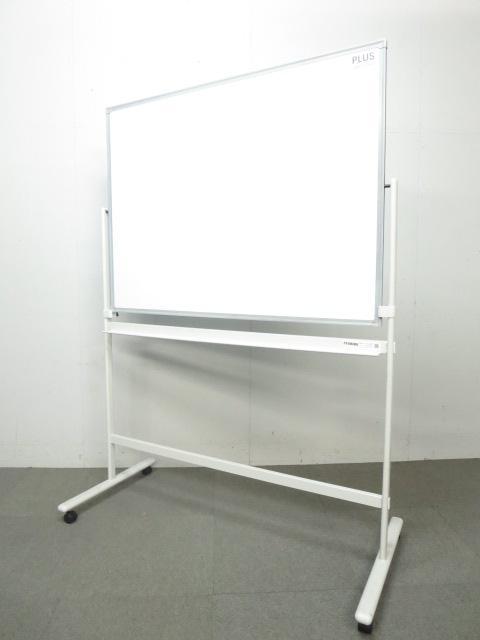 ■プラス製 片面ホワイトボード(W1200mm)■パシャボシリーズ【PLUS】