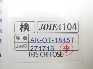 【天板キズ有りの為安く!】¥5.000→¥2.000 折り畳み机 W1800 D450 H700 テーブル ミーティング 早い者勝ち ホワイトカラー|その他シリーズ(中古)