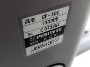 【6月限定50%OFF】ミドルクラスチェアの決定版!内田洋行製、CN-2チェア!大きめな背面が体をしっかりとサポート【限定価格】(中古)