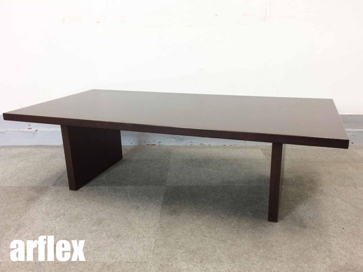 arflex/アルフレックス センターテーブル W1200  (中古)_1