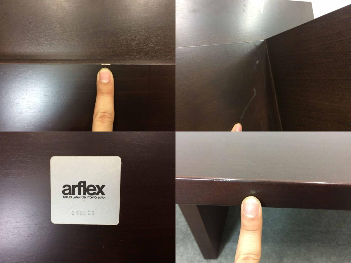 arflex/アルフレックス センターテーブル W1200  (中古)_3