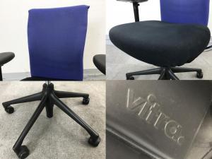 vitra/ヴィトラ Tチェア アームレス 青X黒 アントニオ・チッテリオ|その他シリーズ(中古)