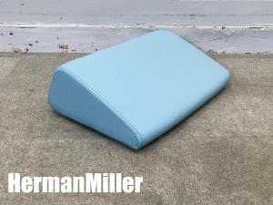 【展示未使用品】HermanMiller/ハーマンミラー フットピロー