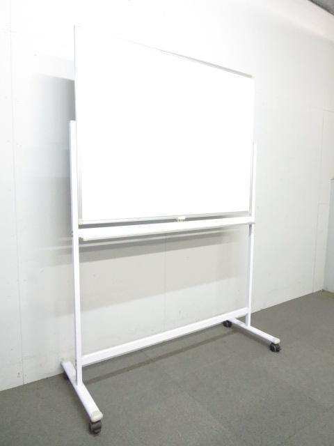 ■片面脚付ホワイトボード【W1200mmサイズ】■会議・打合せにオススメ!【オフィスの必需品】