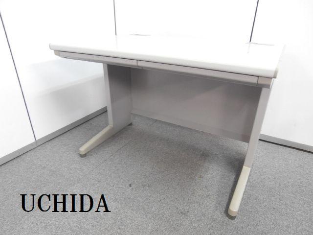【横幅1000mmの平机・国産メーカー】■内田洋行製 ■平机