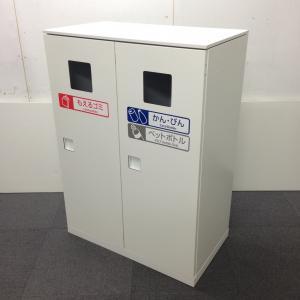 【レア1台限定】ホワイト色の頑丈なダストボックスが入荷!尼崎店淀川区北区