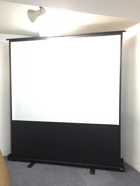 【レア】【おつとめ品】自立式 プロジェクタースクリーン 収納型で場所を取りません!!|プラス製