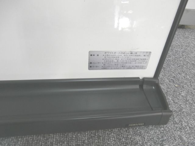 【ホーロー製の国産メーカー壁掛け用大型ホワイトボード】■コクヨ製 ■ホーロー製|-(中古)