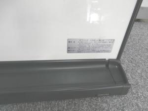 【ホーロー製の国産メーカー壁掛け用大型ホワイトボード】■コクヨ製 ■ホーロー製 -(中古)