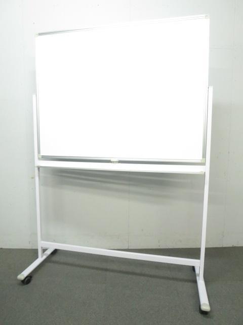 【会議室の必需品】■両面ホワイトボード W1200mmタイプ ■ミーティングや打ち合わせに大活躍!
